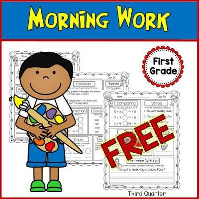 Smiling and Shining in Second Grade: First Grade Morning Work ...