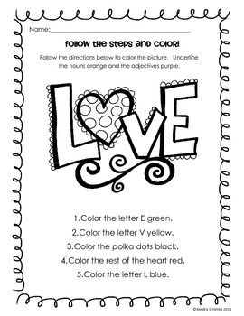 parts of speech coloring pages valentine 39 s day edition teacher things parts of speech. Black Bedroom Furniture Sets. Home Design Ideas