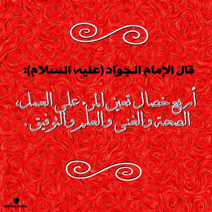 باسم الدريعي Ace27b3d7eb9469 Twitter