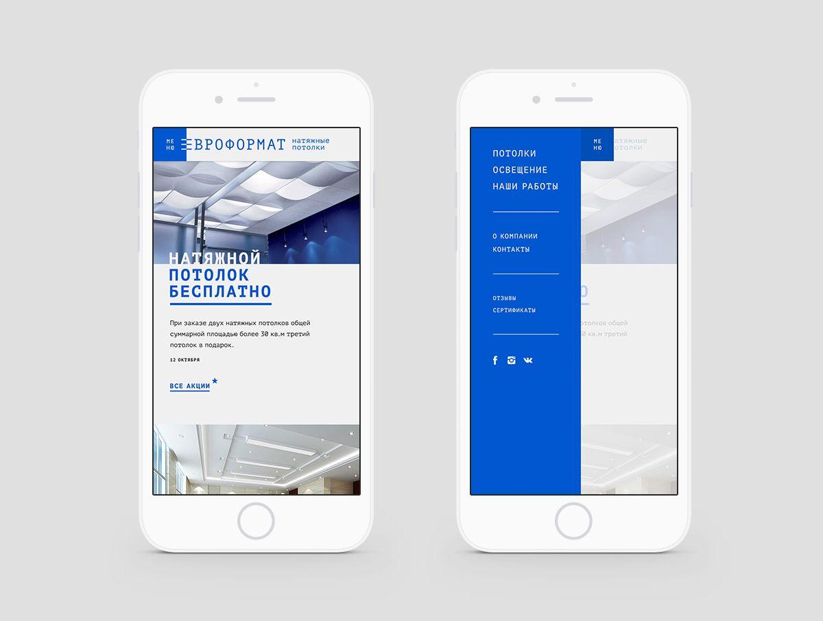 Evroformat identity & web on Behance