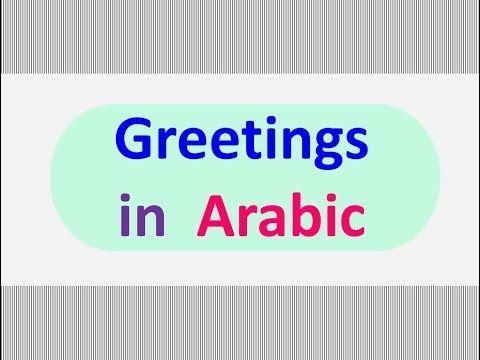 Greetings in arabic learn arabic youtube arabic pinterest greetings in arabic learn arabic youtube m4hsunfo