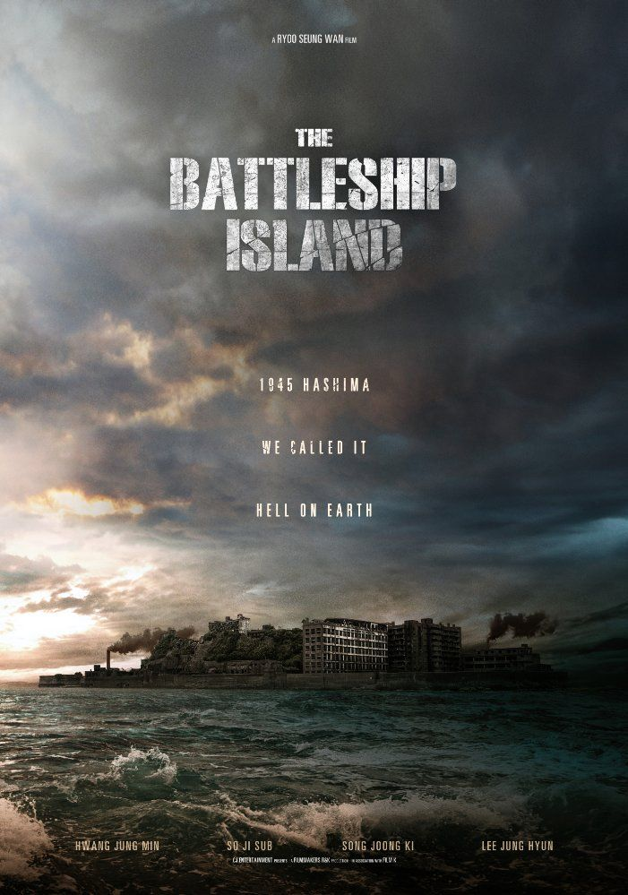 The Battleship Island / Útěk z Hašimy (2017)