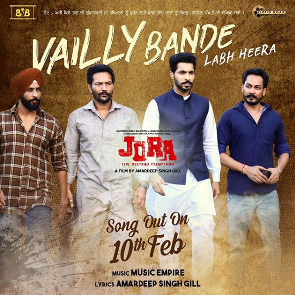 Velly Bande Labh Heera Zora 2 Movie Mp3 Download Sirfjatt Com In 2020 Songs Movie Songs Comedy Drama Movies