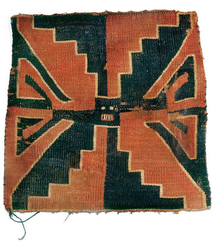 African Home Decor By 3rd Culture: Paño: Inkuña