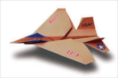 Relativ Top 16 des plus beaux avions en papier à faire voler un dimanche  WC37