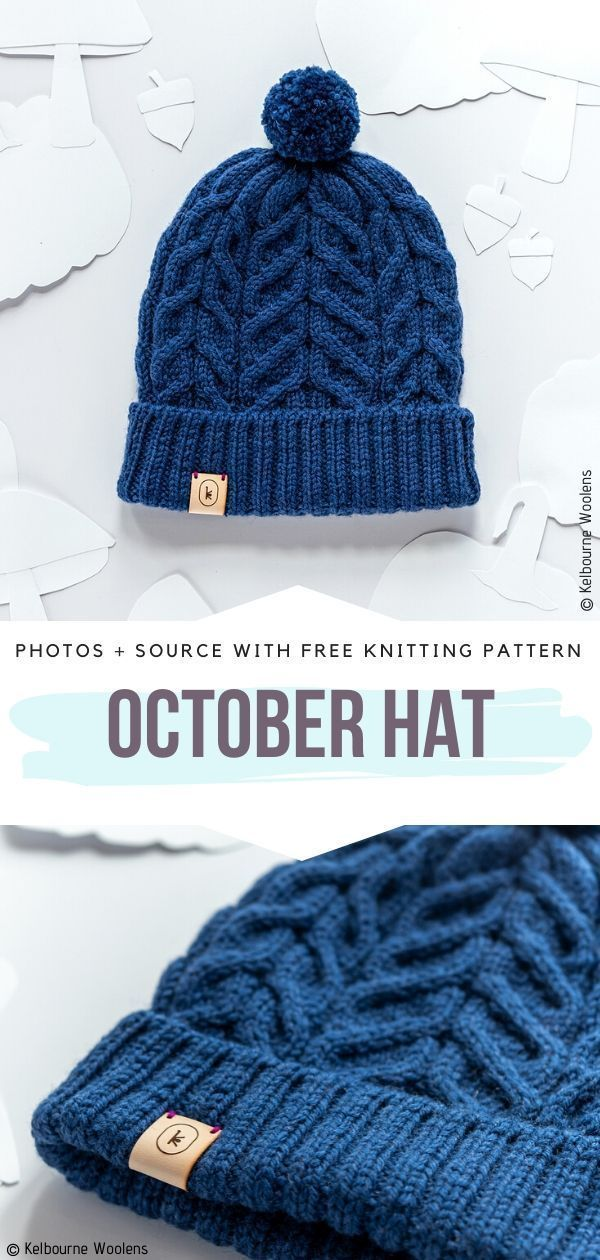 October Hat Free Knitting Pattern Work this beautiful hat in a round starting from the ribbing. Modern cables will give you a stylish look and they will surely feel soft and cozy. Finish it with a pom pom to add it a bit more fun. #knittedbeanie #knittedhat #knittedcables