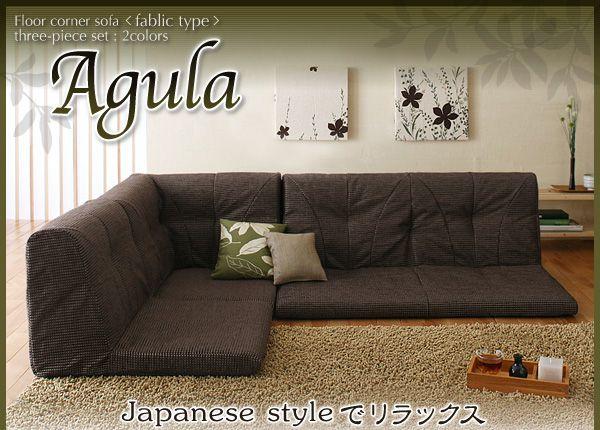 Japanese Sofa