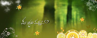 Wedding Background Hd Psd Files 12x36 And 12x30 Wedding Background