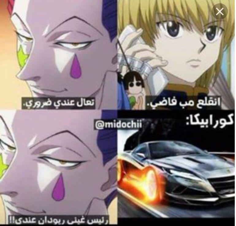 ノール チャン Nourasakura Funny Picture Jokes Anime Memes Funny Funny Study Quotes
