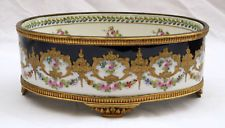 MAGNIFICENT 19C HP ENAMELED GOLD SEVRES CENTER BOWL
