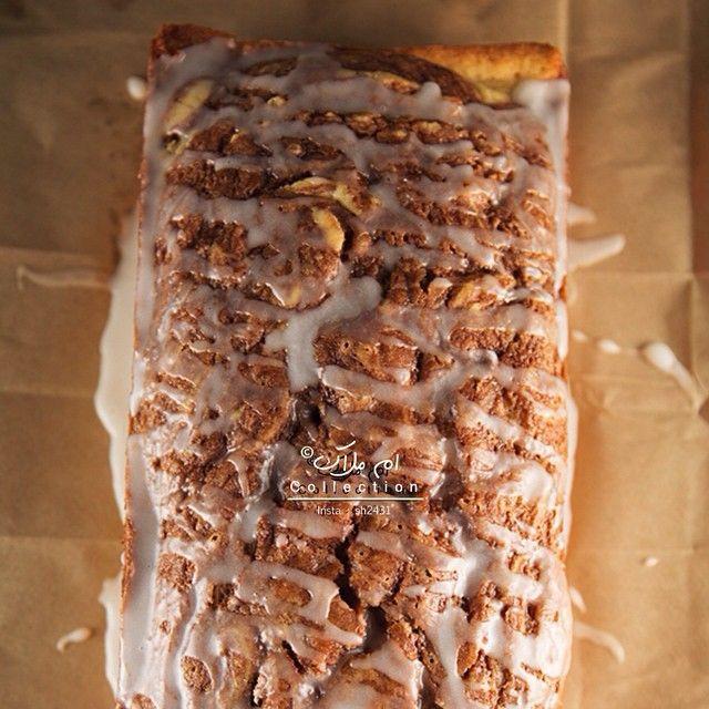 تفضلوا حبايبي طريقة كيكة الدايجستف جربوها ي بنات لذيذة وخفيفة وراح تعجبكم طريقة كيكة الدايجستيف م Cinnamon Roll Bread Homemade Bread Bread
