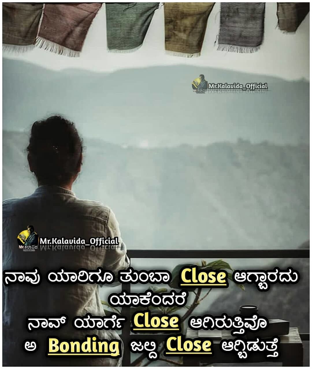 Pin On Inspirational Quotes About Life In Kannada