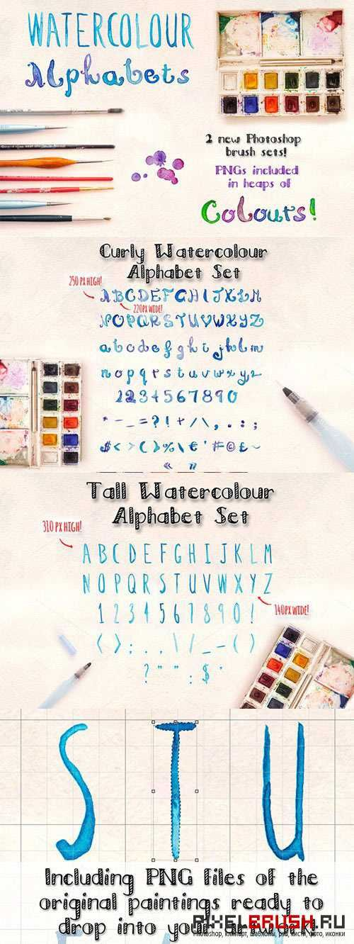 2 Watercolour Alphabet Brush Sets
