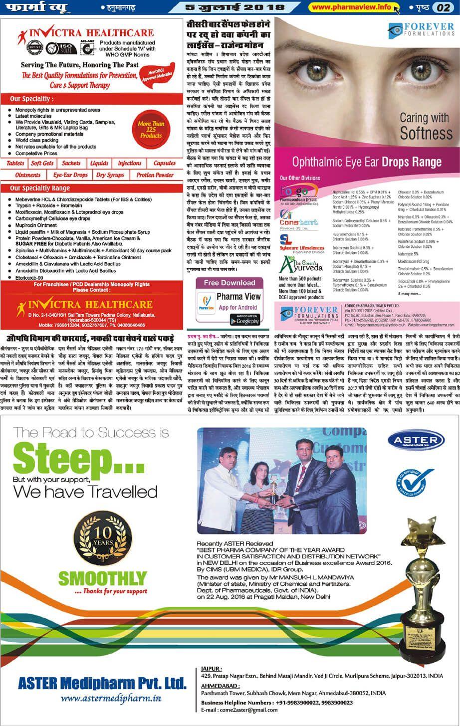 Pharma View Newspaper Page 2   Pharma View Newspaper   A