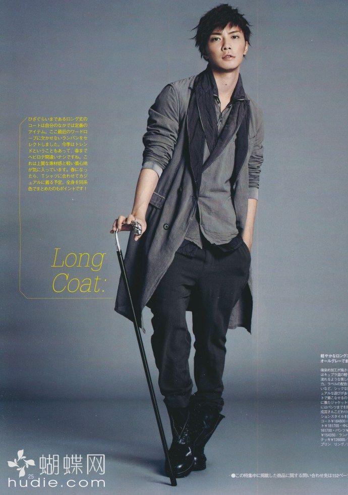 Narimiya Hiroki in a japanese fashion magazine. One of my ...