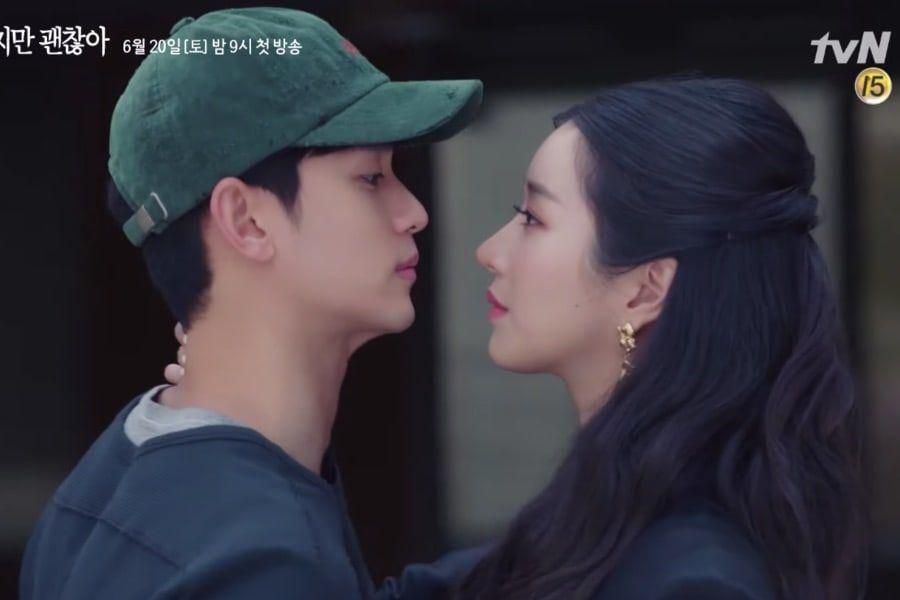 "Watch: Seo Ye Ji Tells An Eerie Story And Gets Up Close With Kim Soo Hyun In ""It's Okay To Not Be Okay"" Teaser"
