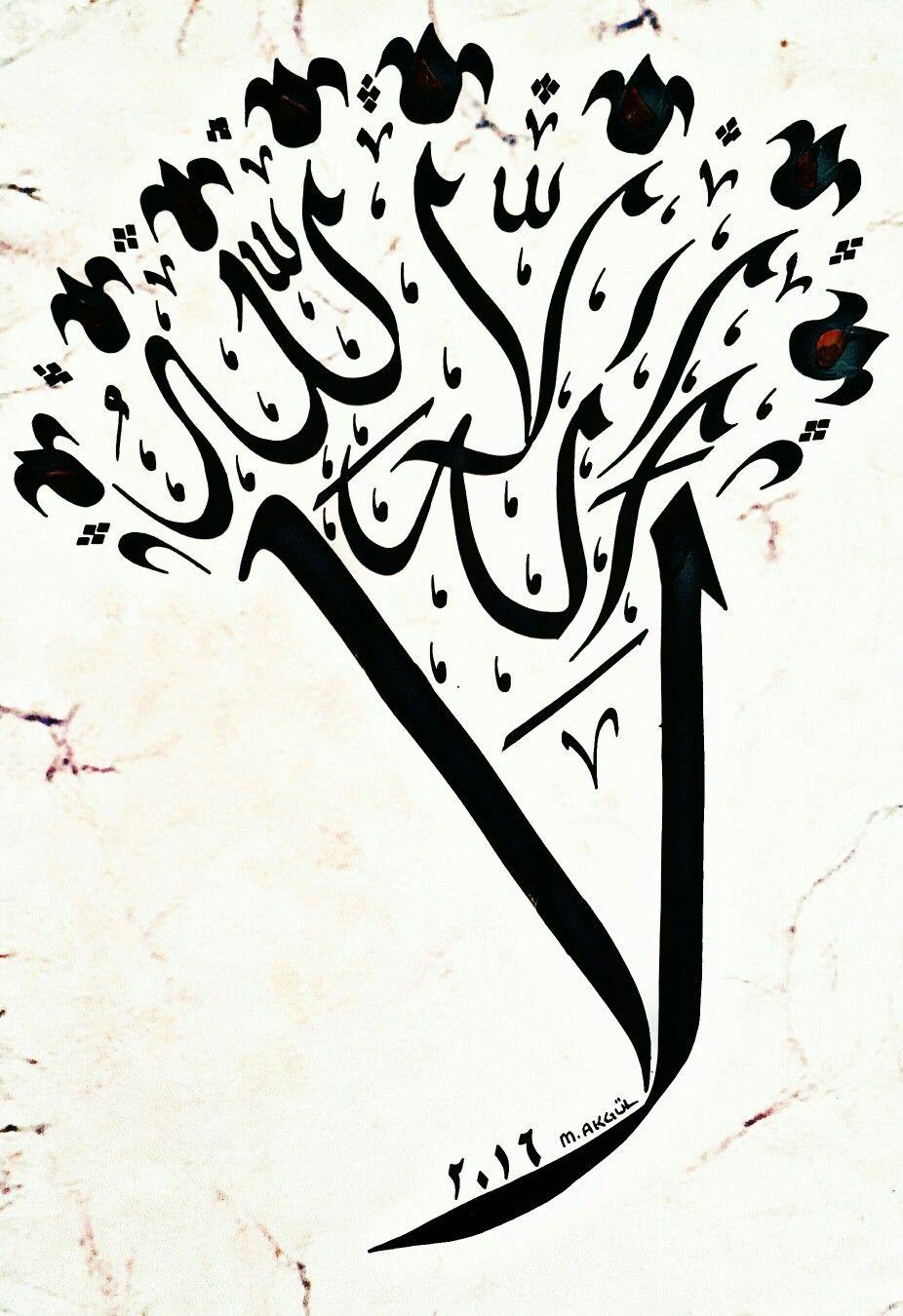Kendi Kalemimden Mehmet Akgul Sanat Hat Sanati Desenler