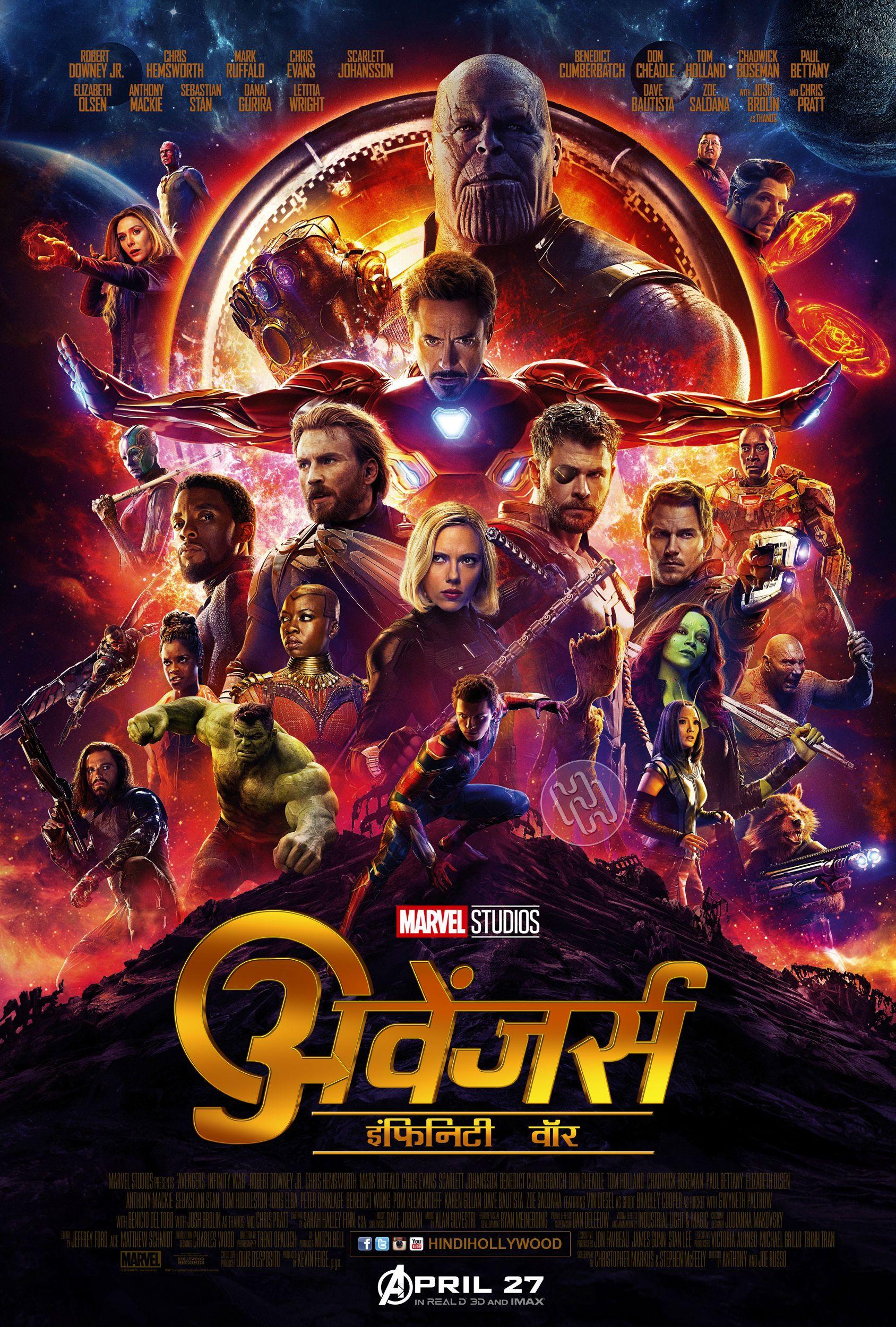 Avengers Infinity War Hindi Poster Hindihollywood By