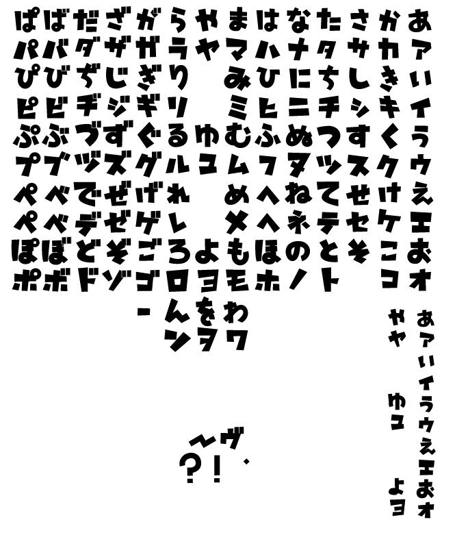 ぷよぷよ っぽいフォント フィバ字 フォント 刺繍 図案 アルファベット 文字デザイン