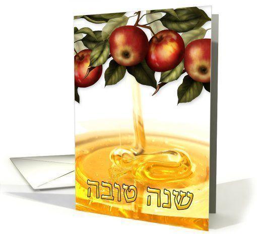Rosh Hashanah Greeting Card With Apples - Shana Tova card #shanatovacards #shanatovacards Rosh Hashanah Greeting Card With Apples - Shana Tova card #shanatovacards #happyroshhashanah Rosh Hashanah Greeting Card With Apples - Shana Tova card #shanatovacards #shanatovacards Rosh Hashanah Greeting Card With Apples - Shana Tova card #shanatovacards #roshhashanah Rosh Hashanah Greeting Card With Apples - Shana Tova card #shanatovacards #shanatovacards Rosh Hashanah Greeting Card With Apples - Shana T #happyroshhashanah
