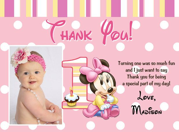 Printable Minnie Mouse Thank You Card – 1st Birthday Thank You Cards