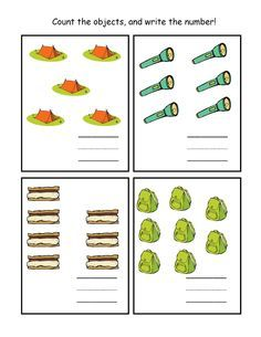 Camping Math Worksheets For Preschoolers