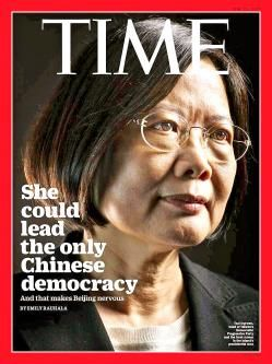 Pin 18, continued from pin 15. | Historical report:  Tsai to grace cover of 'Time' magazine - Taipei Times | Pinned Time: 20160117 16:46 Taipei Time | #TimeMagazine #History