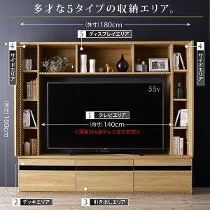 ハイタイプテレビ台 壁面収納 ハイタイプテレビボード おしゃれ 55インチ 大型 55v Ruo 2 Tu 500028772 Houseboat 通販 テレビボード おしゃれ テレビ台 ハイタイプ テレビボード 収納