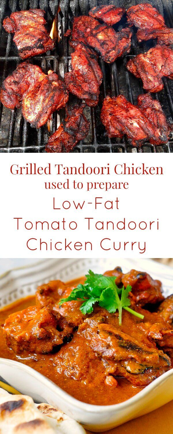 Low Fat Tomato Tandoori Chicken Curry. This tasty low fat version of tandoori chicken was created as a lower calorie option to butter chicken but with plenty of the spicy flavour punch you love. #tandoorichicken