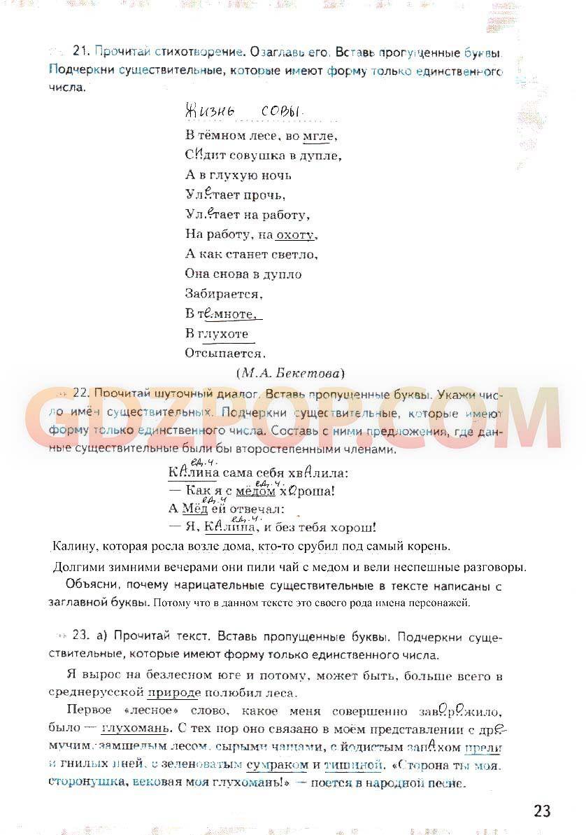 Гдз по алгебре 7 класс дорофеев г.в.торрент