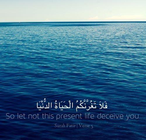 beautiful inspirational islamic quran quotes in english