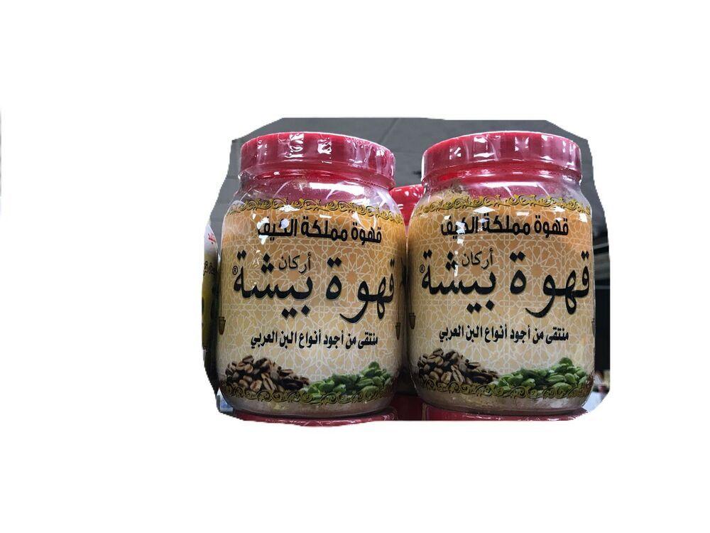 Bisha Special Arabic Coffee 500 Gms قهوة عربية قهوة بيشة Unbranded Arabic Coffee Coffee Cardamom
