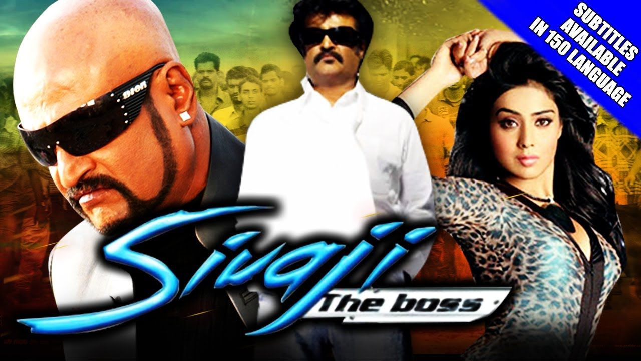 Sivaji The Boss Sivaji 2017 New Released Full Hindi Dubbed Movie