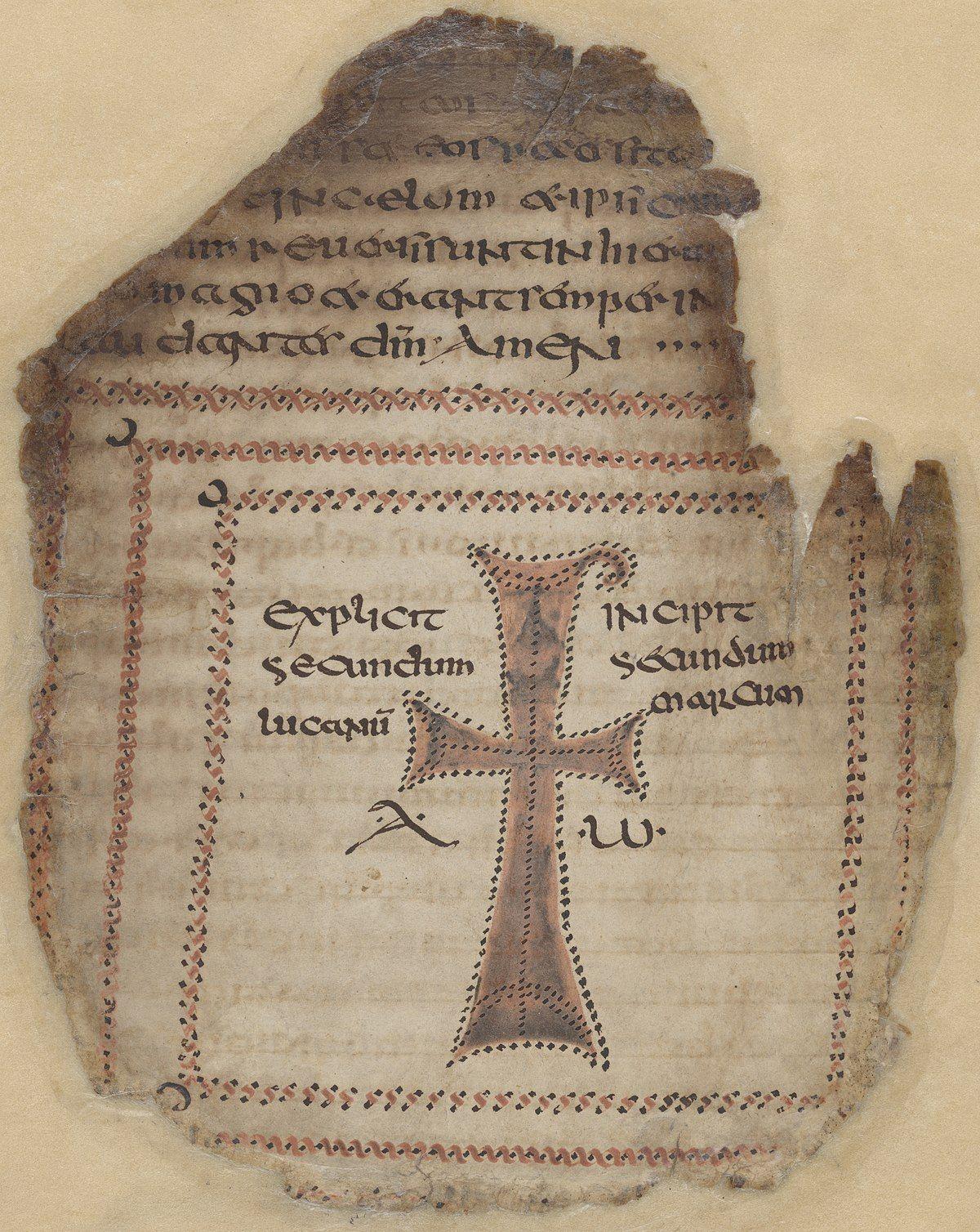 6/7th cent Irish gospel. Decoration is very similar to