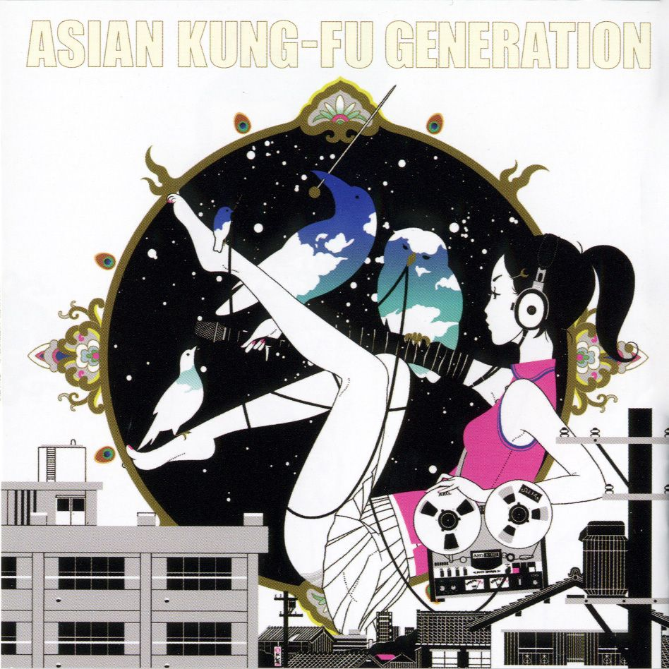 Asian Kung Fu Generation Sol Fa With Images Kung Fu Album