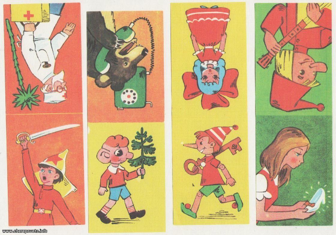 новогодние флажки на елку (made in USSR) (с изображениями ...