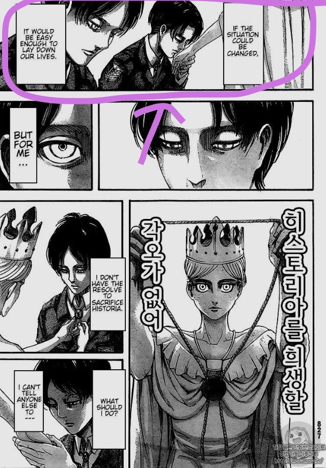 I Dont Ship It But Its Still Funny Asf Attack On Titan Funny