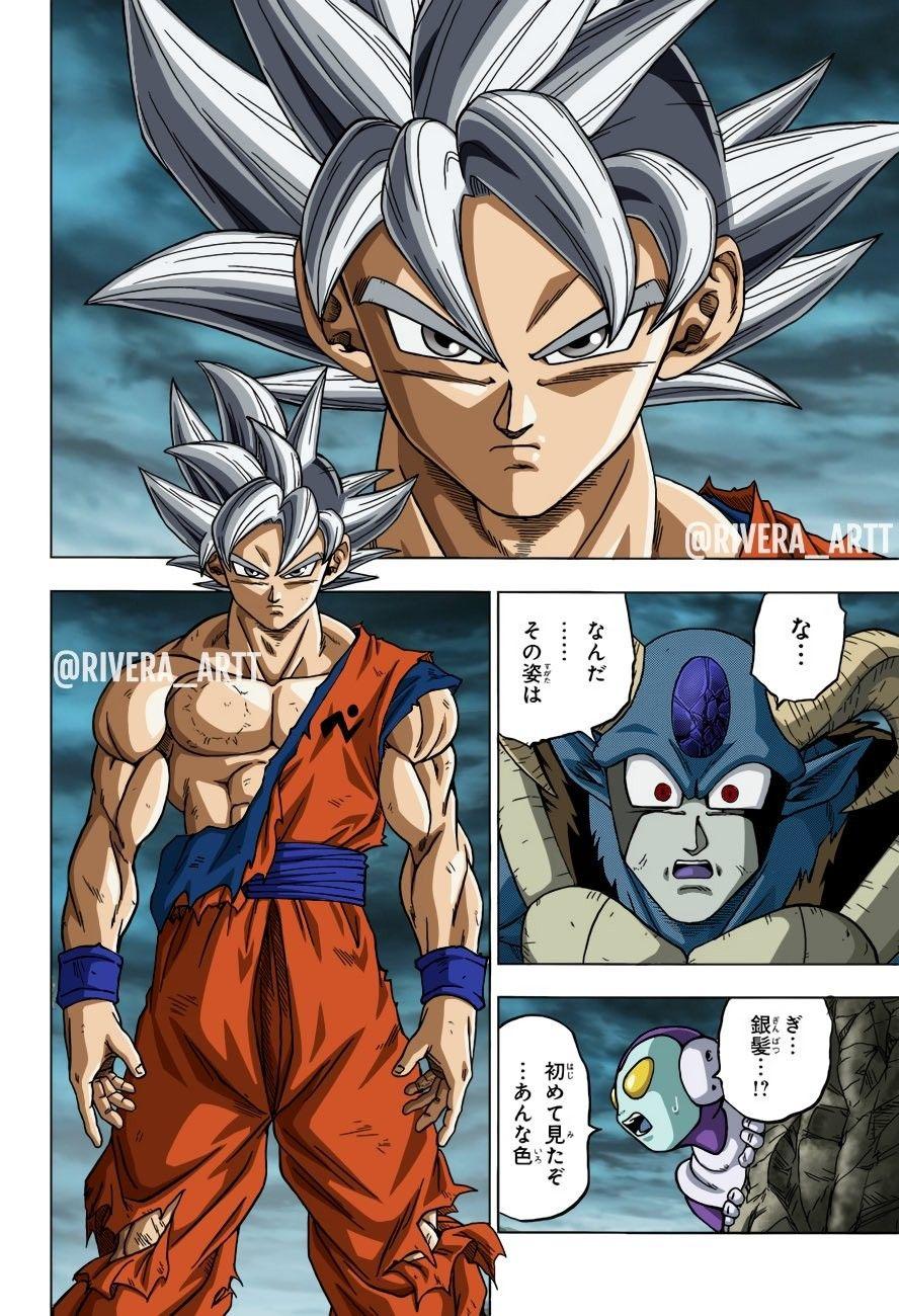 Goku Vs Moro Color By Riveraartt Dragon Ball Super Manga Anime Dragon Ball Super Dragon Ball Artwork