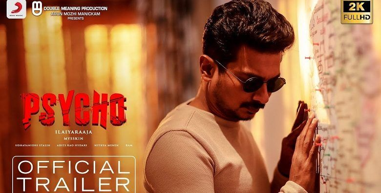 """Psycho"" Trailer to be screened with Darbar"
