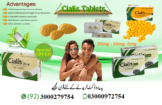 Pin On Cialis 20mg Tablets At Best Price In Pakistan