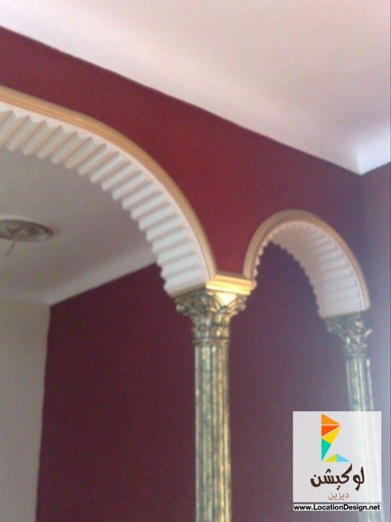 صور جبس الأسقف ديكورات جبس House Ceiling Design Pop