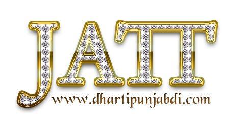 Jatt Surnames