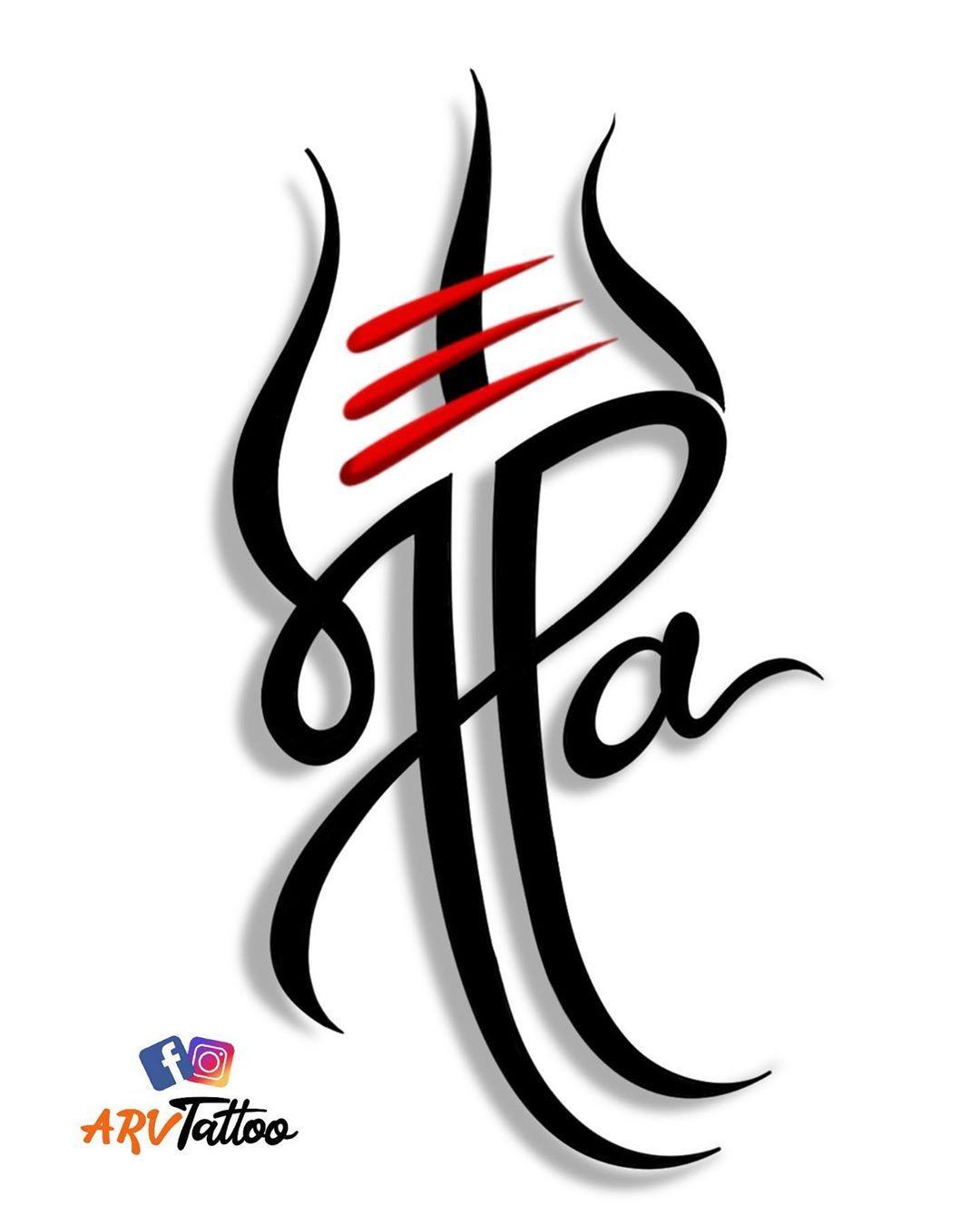 Maa Maatattoo Maapaa Maapaatattoo Shiva Maapaashivatrishul Maapaatattoodesign Arvtattoo In 2020 Mom Tattoo Designs Mom Dad Tattoo Designs Maa Tattoo Designs