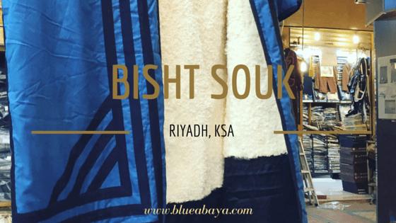 Riyadh Bisht Souk Winter Coat Shopping In Saudi Arabia Coat Shop Riyadh Souk