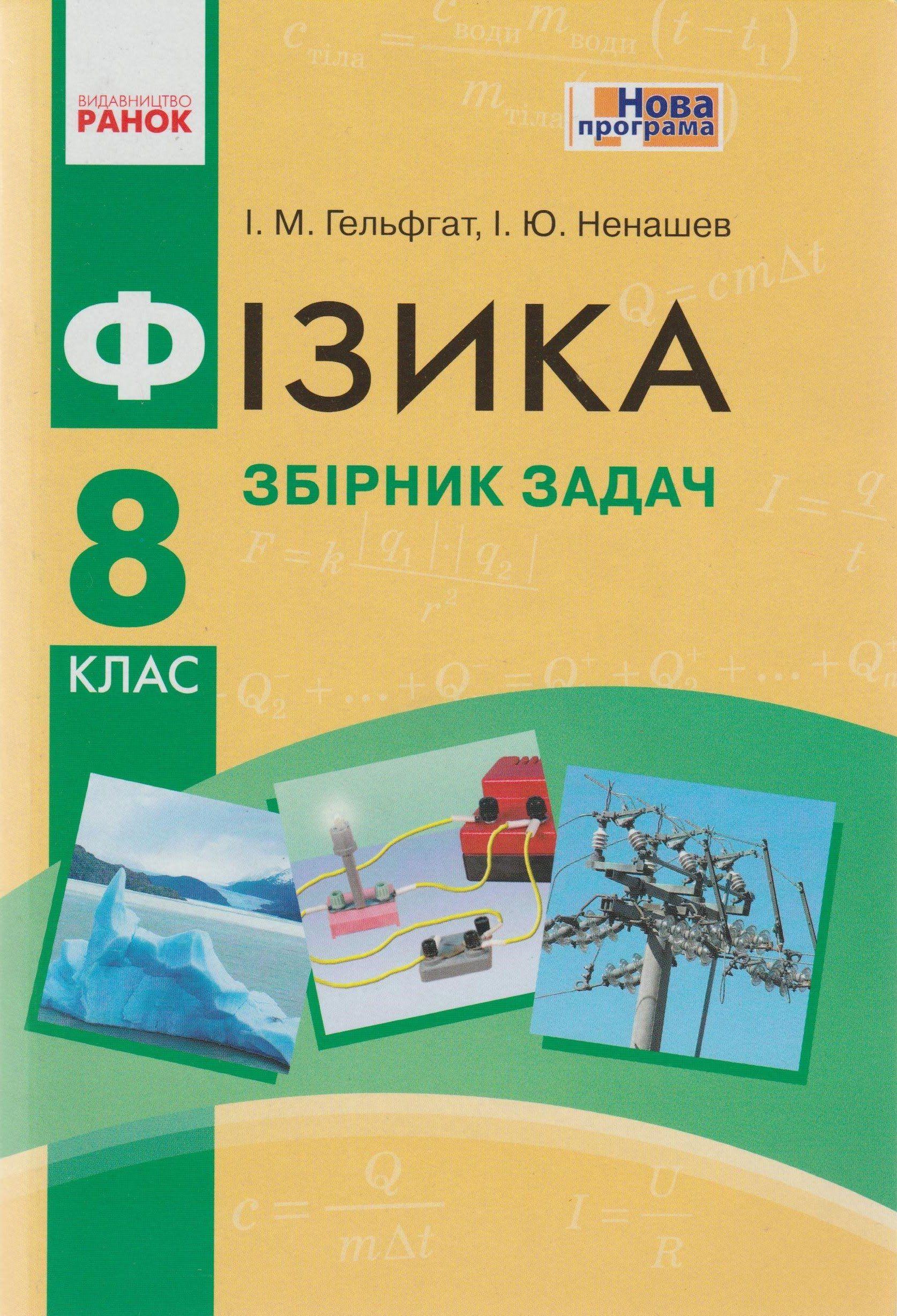 Умк школа россии класс контрольная работа по математике за  Умк школа россии 4класс контрольная работа по математике за 1 полугодие