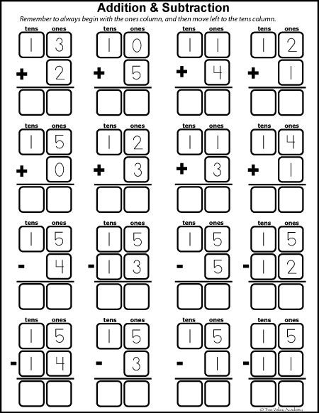 Number Bonds To 15 Free Math Worksheets Free Math Free Math Worksheets Math Worksheets