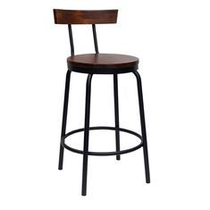 Madelyn Bar Stool Bar Stools Kitchen Dining Room Furniture Sillas De Bar Sillas Tapizadas