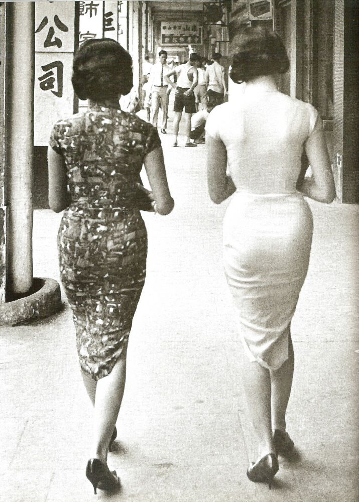 3cb832982 Women in Chinese style dress on Queen's Rd, 1960s | 1950 - 1960 in ...