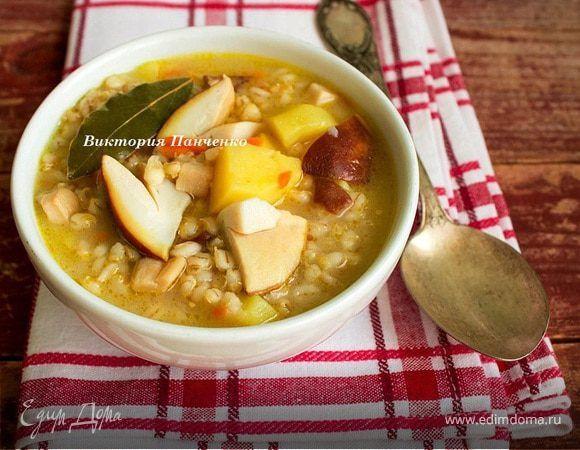 Суп с белыми грибами и перловкой   Рецепт   Еда, Идеи для ...