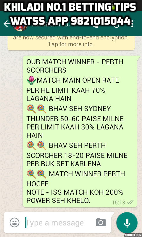 IMPORTANCE NOTICE FOR CLIENTS BIG BASH BETTING TIPS  2ND JANUARY TO 4 TH FEBRUARY  PAID SERVICE NEW JOINING PACK START KIYA HAIN 21 BIG BASH LEAGUE MATCHES IND VS ENG 3 ODI AND 3 T20 MATCHES AUS VS PAK 5 ODI SA VS SRILANKA 3 T20 AND 3 ODI NZ VS AUS 3 ODI TOTAL 40  MATCH HAI 31 DAYS PACK ME 25000 FULL 33 DAYS PACK 15000 FOR 15 DAYS MINI PACK FOR JOIN CALL CUSTOMER CARE NUMBERS 9821015044 KHILADI NO.1 BETTING TIPS  WATSS APP 9821015044